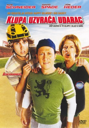 The Benchwarmers 691x999