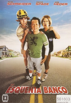 The Benchwarmers 998x1439