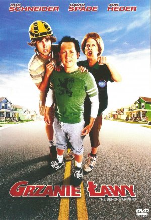 The Benchwarmers 1484x2165