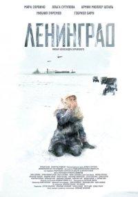Attack on Leningrad poster