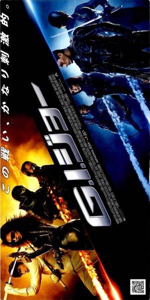 G.I. Joe: The Rise of Cobra 825x1650