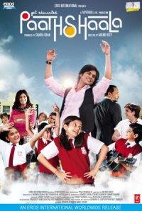 Get Educated: Paathshaala poster