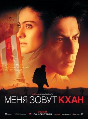 My Name Is Khan 533x720