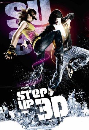 Step Up 3D 1391x2040