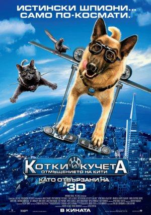 Cats & Dogs - Die Rache der Kitty Kahlohr 1000x1419