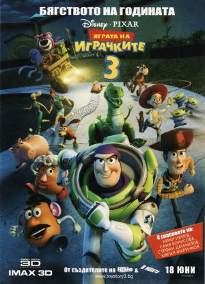 Toy Story 3 1224x1688