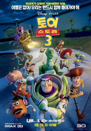 Toy Story 3 1000x1433
