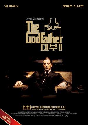The Godfather: Part II 3509x5000