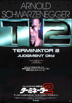 Terminator 2: Judgment Day 1748x2476