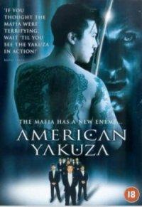 American Yakuza poster