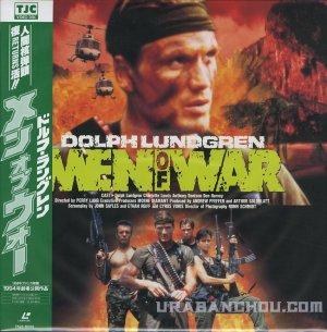 Men of War 850x865