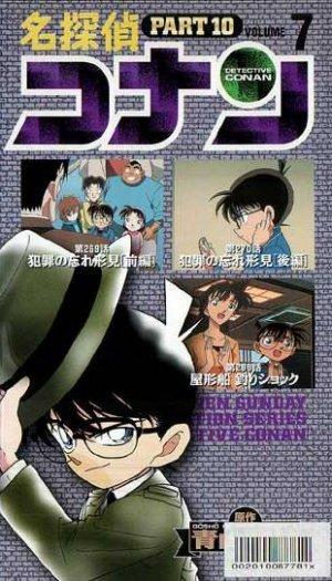 Meitantei Conan 310x543
