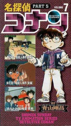 Meitantei Conan 305x540