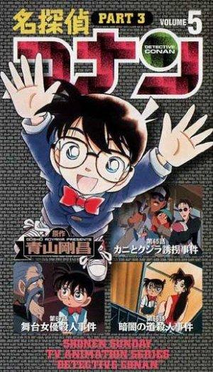 Meitantei Conan 309x539