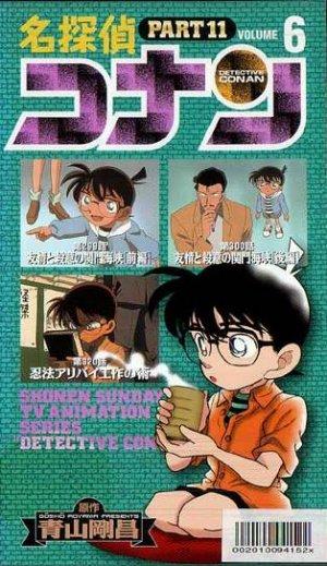 Meitantei Conan 314x543