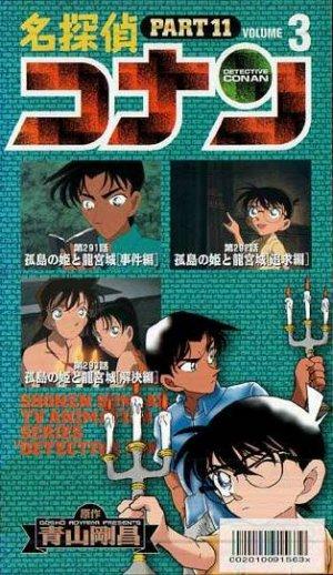 Meitantei Conan 314x542