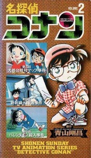 Meitantei Conan 314x541