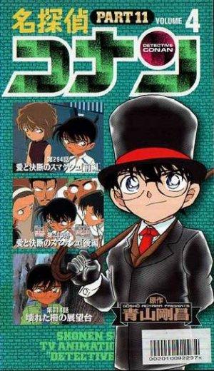 Meitantei Conan 313x543