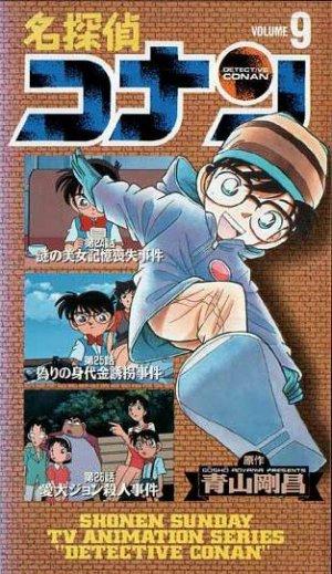 Meitantei Conan 313x542