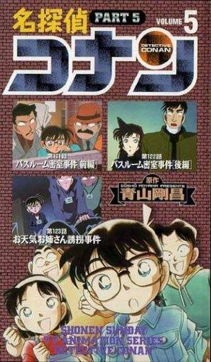 Meitantei Conan 314x539