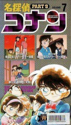 Meitantei Conan 312x544