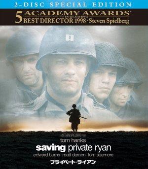 Saving Private Ryan 1794x2053