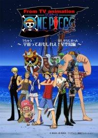 One Piece - Der Film poster