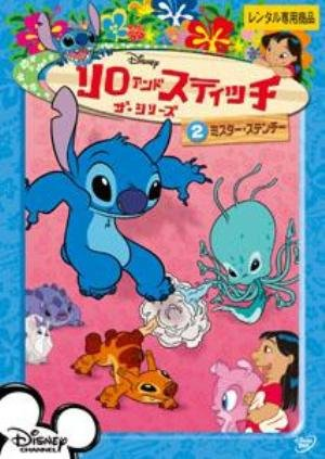 Lilo & Stitch: The Series 300x423