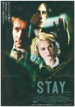Stay 874x1240