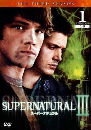 Supernatural 864x1226