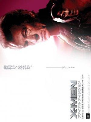 X-Men: The Last Stand 380x507