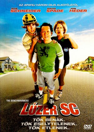 The Benchwarmers 1535x2161