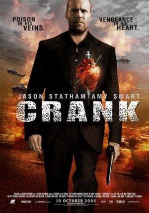 Crank 562x800