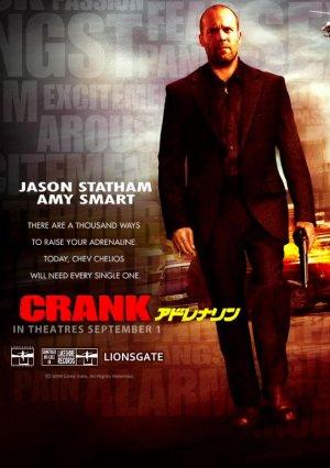 Crank 914x1297