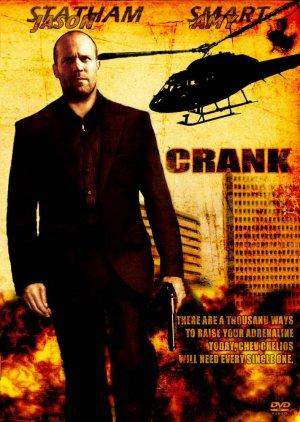Crank 711x1000