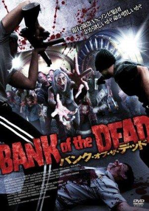 Dead Heist 353x500