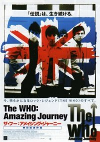 Amazing Journey: The Story of The Who poster