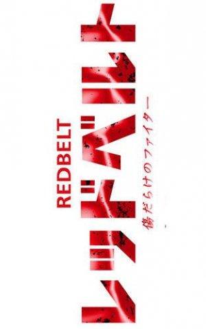 Redbelt 313x500