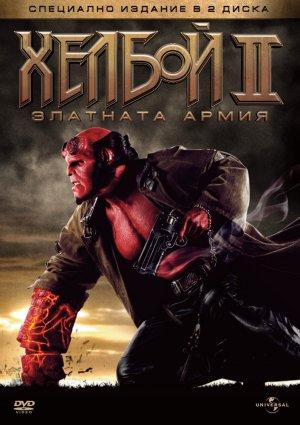 Hellboy II: The Golden Army 706x1000