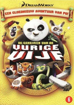 Kung Fu Panda 1524x2161