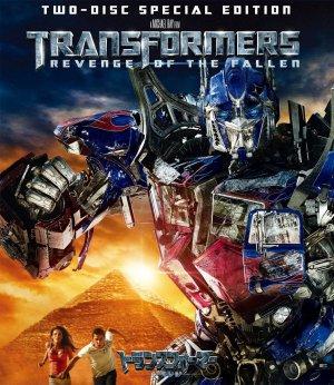Transformers: Die Rache 1550x1787