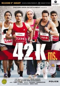 42 Kms. poster