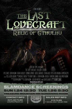 The Last Lovecraft: Relic of Cthulhu 320x480