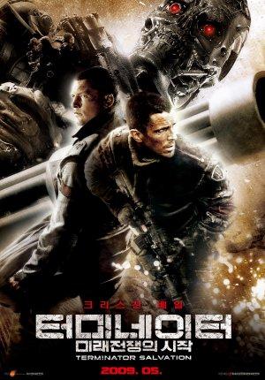Terminator Salvation 1319x1889