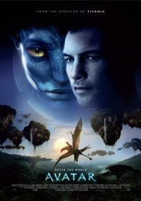 Avatar: An IMAX 3D Experience poster