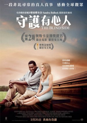 The Blind Side 800x1125