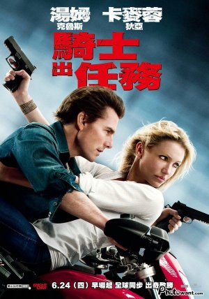 Knight and Day 600x856