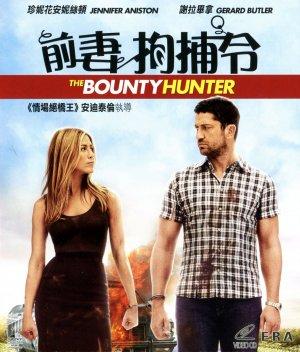 The Bounty Hunter 1383x1621