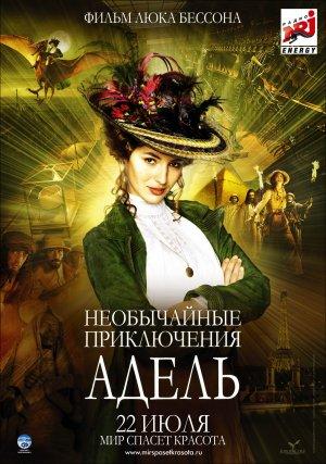 Adèle und das Geheimnis des Pharaos 1661x2362