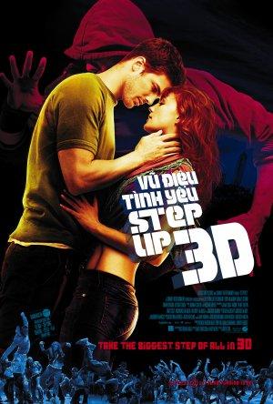 Step Up 3D 2025x3000